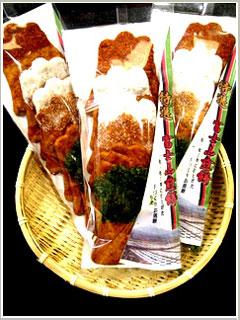 富士山煎餅