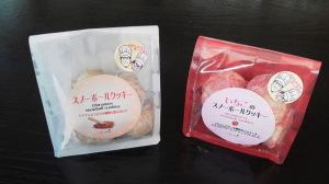 新商品のオリジナルクッキー